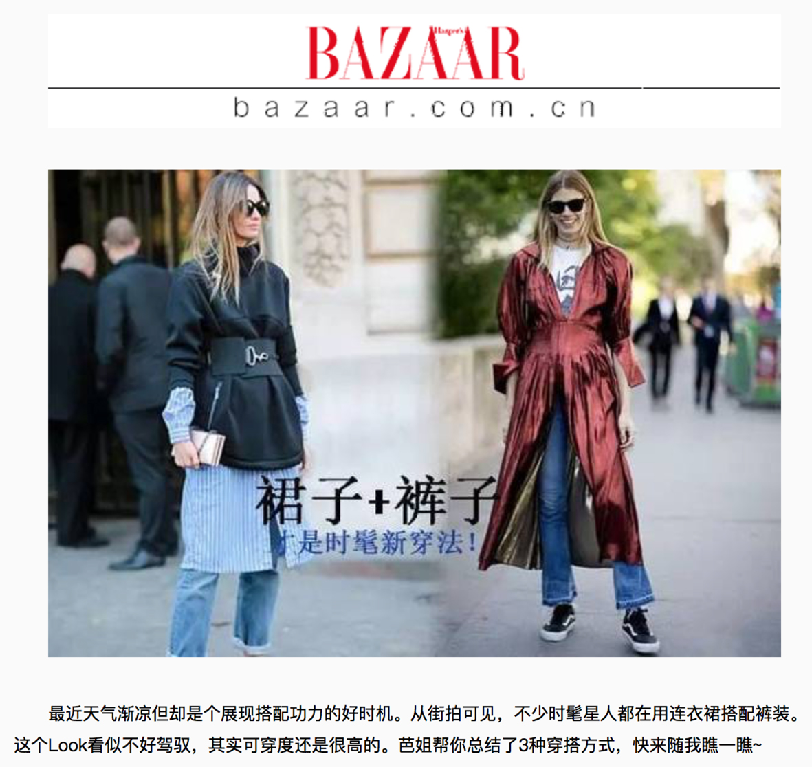 PLAKINGER floral Slip dress in Harpers Bazaar China