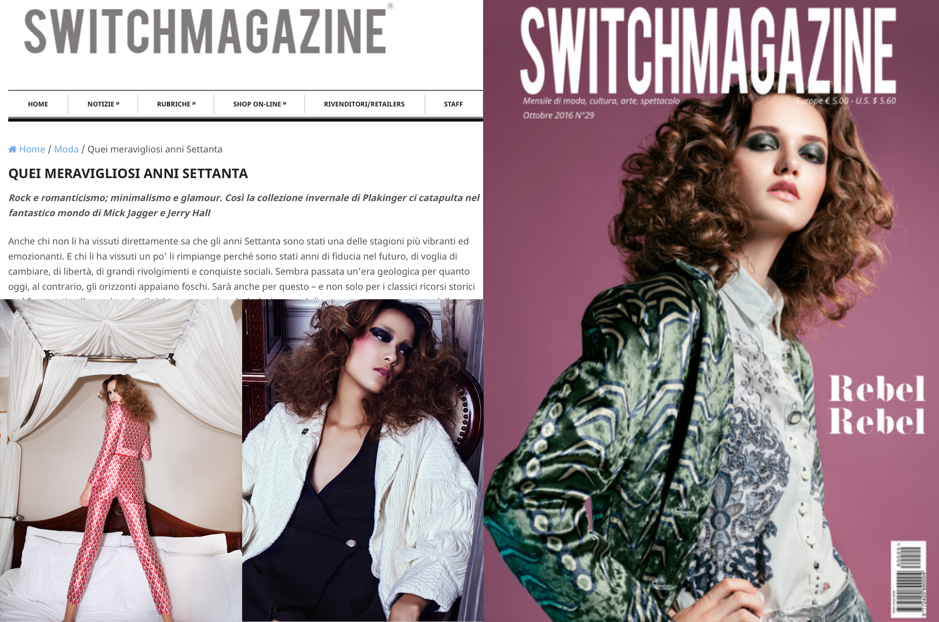 PLAKINGER AW1617 COLLECTION IN SWITCH MAGAZINE ITALY