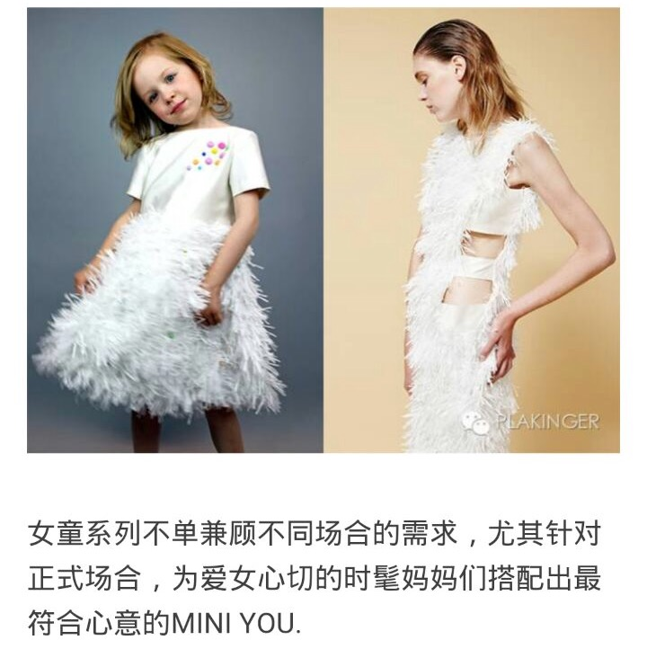 PLAKINGER WECHAT MOTHER AND DAUGHTER