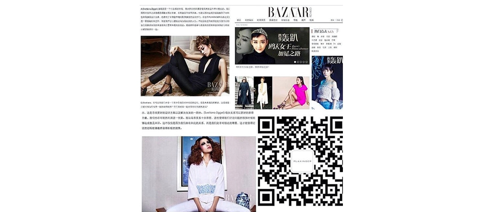 PLAKINGER INTERVIEW WITH HARPER´S BAZAAR CHINA
