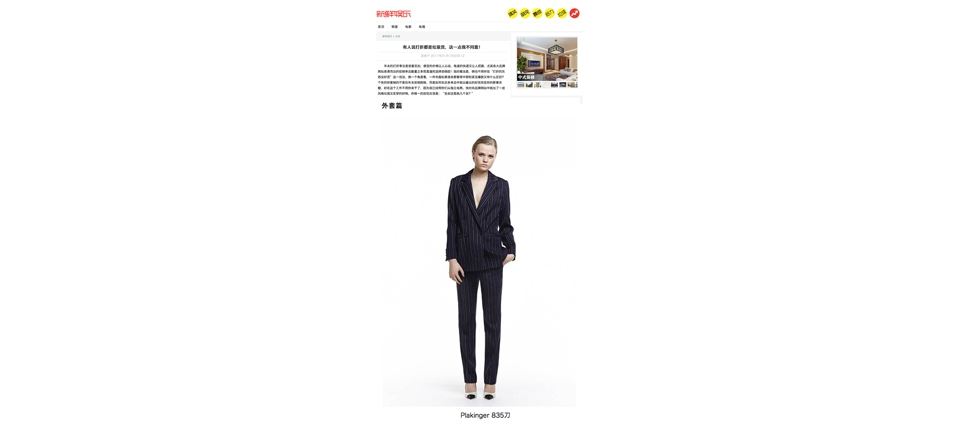 PLAKINGER GOLDEN PINSTRIPED PANTSUIT IN BYWEEKLY CHINA